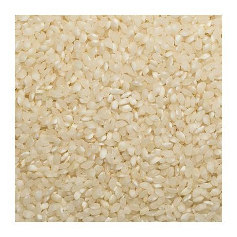 Puuroriisi valkoinen 1 kg LUOMU